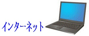 WP-PC-UP