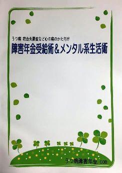 WP-Hyoushi